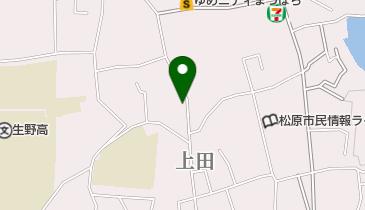 松原 伊藤 クリニック