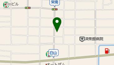 クリニック あだち 北 市 こども 名古屋