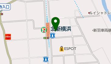 北新横浜内科クリニックの地図画像