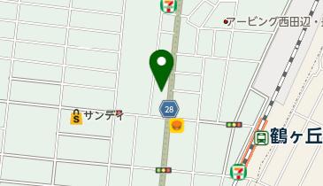 伊藤 クリニック 大阪