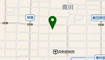 名古屋 市 北 こども クリニック あだち あだちこどもクリニック(愛知県北名古屋市)|小児科探し
