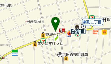クリニック 桜 新町 さくら