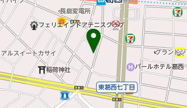 長島 ハート 歯科