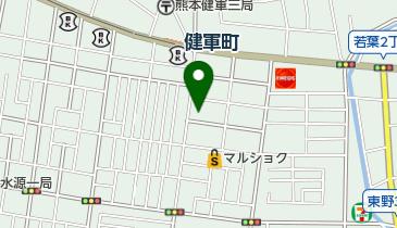 渡辺歯科医院の地図画像