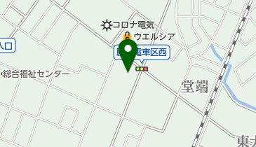 コロナ ひたちなか 茨城
