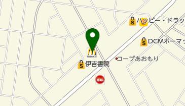 マクドナルド 八戸南類家店の地図画像