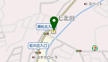 マクドナルド 仙台黒松店の地図画像