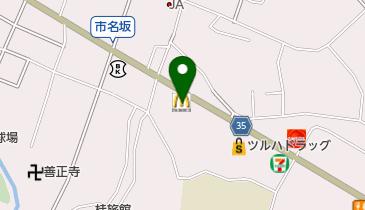 マクドナルド 市名坂店の地図画像