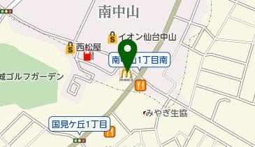マクドナルド 泉中山店の地図画像