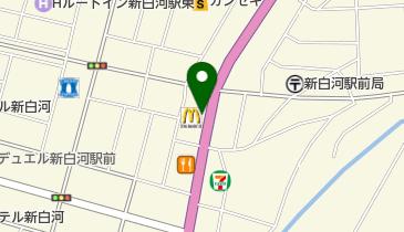 マクドナルド 289新白河店の地図画像