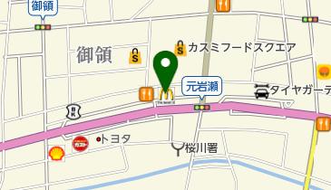 マクドナルド 50号岩瀬店の地図画像