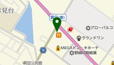 マクドナルド 鴻巣店の地図画像