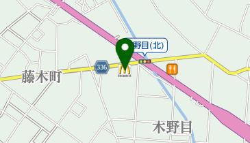 マクドナルド 川越木野目店の地図画像