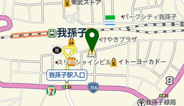 マクドナルド 我孫子駅前店の地図画像