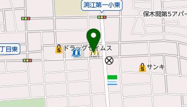 マクドナルド 保木間店の地図画像
