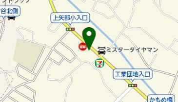 マクドナルド 戸塚上矢部店の地図画像