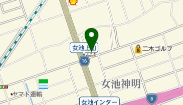マクドナルド 女池店の地図画像