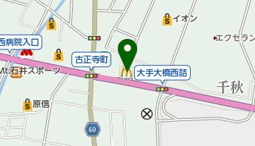マクドナルド イオン長岡店の地図画像