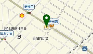 マクドナルド 金沢新神田店の地図画像