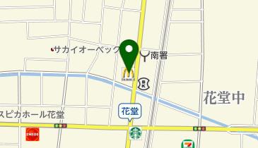 マクドナルド 花堂店の地図画像
