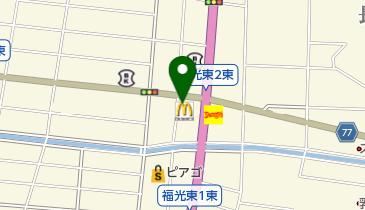 マクドナルド 長良店の地図画像