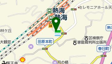 マクドナルド 熱海駅前店の地図画像