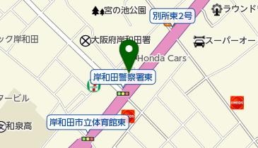 マクドナルド 岸和田店の地図画像