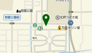 マクドナルド 茨木真砂店の地図画像