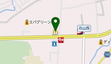 マクドナルド 和歌山宮街道店の地図画像
