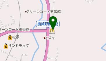 マクドナルド 林間田園都市店の地図画像
