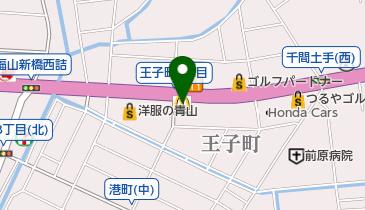 マクドナルド 福山王子町店の地図画像