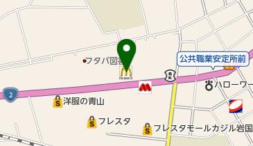 マクドナルド 岩国店の地図画像