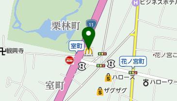 マクドナルド 栗林店の地図画像