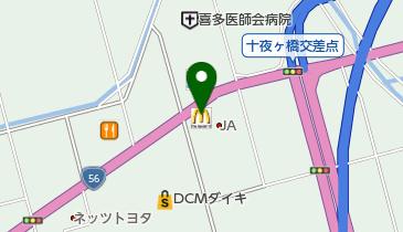 大洲 マクドナルド