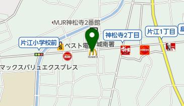 マクドナルド 片江店の地図画像