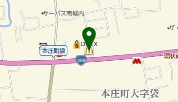 マクドナルド 佐賀南バイパス店の地図画像