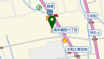 マクドナルド 263高木瀬店の地図画像