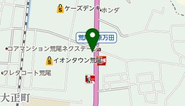 マクドナルド 有明プラザ店の地図画像