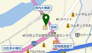 マクドナルド 府内大橋店の地図画像