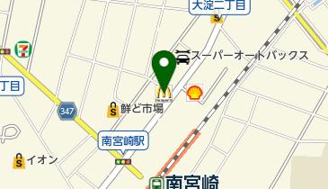 マクドナルド 南宮崎店の地図画像