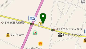 マクドナルド 隼人店の地図画像