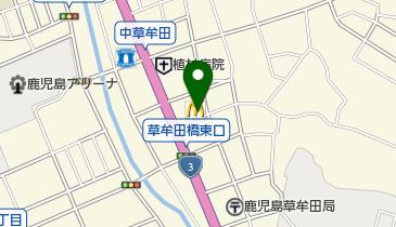 マクドナルド 3号線草牟田店の地図画像