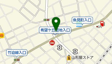 マクドナルド 中山バイパス店の地図画像