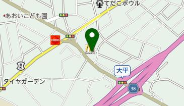 マクドナルド 大平インター店の地図画像