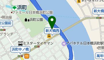 イン 新大橋 東横 ホテル療養第1弾は東横イン東京駅新大橋前 生活支援は自衛隊に要請
