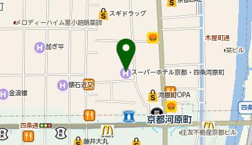 スーパーホテル京都・四条河原町 天然温泉「御所の湯」の地図画像