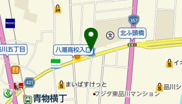 ローソン 東品川三丁目店の地図画像