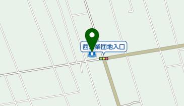 境港 爆 市 サイ