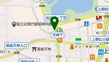 ローソン 池之端一丁目店の地図画像