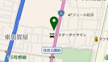 ローソン 粉浜西三丁目店の地図画像